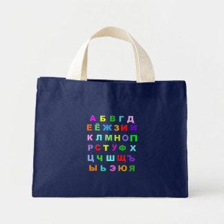Russian Alphabet Mini Tote Bag