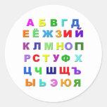 Russian Alphabet Round Stickers