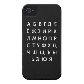 russian-alphabet Russian Case-Mate iPhone 4 Case