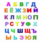 """Russian Alphabet Statuette<br><div class=""""desc"""">Colorful Russian alphabet.  All 33 letters will brighten your day.   Great gift for Russian students,  Russian teachers,  baby showers or new moms</div>"""