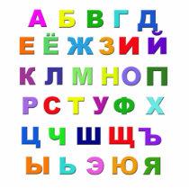 Russian Alphabet Statuette