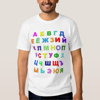 Russian Alphabet T Shirt