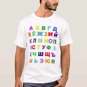 Russian Alphabet T-Shirt