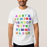 Russian Alphabet Tee Shirt