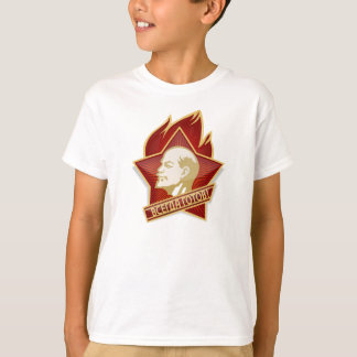 """Russian """"Always Ready!"""" Young Pioneers T-Shirt"""