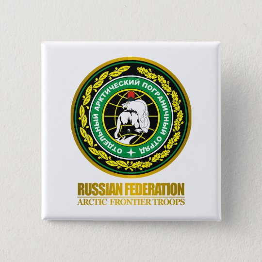 Russian Arctic Frontier Troops Button