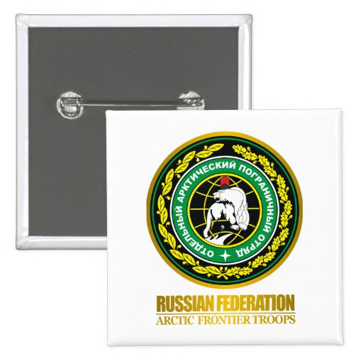 Russian Arctic Frontier Troops Pinback Buttons