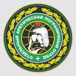 Russian Arctic Frontier Troops Round Stickers