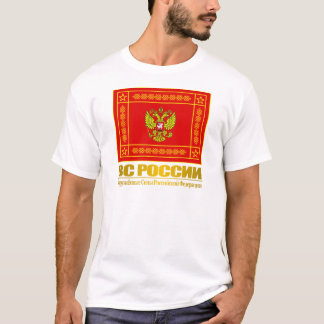"""Russian Armed Forces Flag"" Shirts"