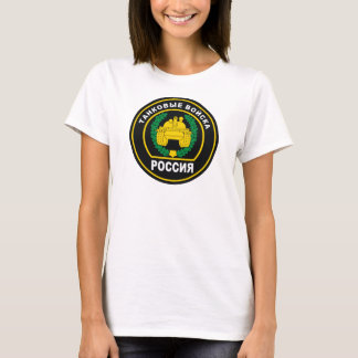 Russian Armor Forces Shirts