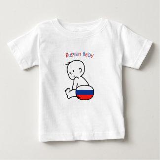 Russian Baby Baby T-Shirt
