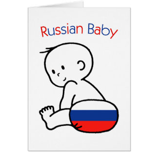 Russian Baby Card
