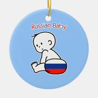 Russian Baby Ceramic Ornament