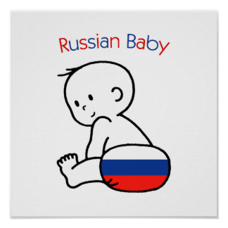 Russian Baby Poster