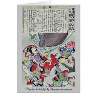 Russian battleship by Utagawa,kunimasa Greeting Cards