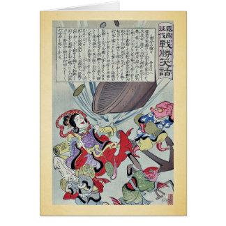 Russian battleship by Utagawa,kunimasa Card