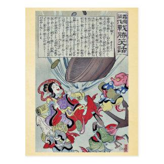 Russian battleship by Utagawa,kunimasa Post Card