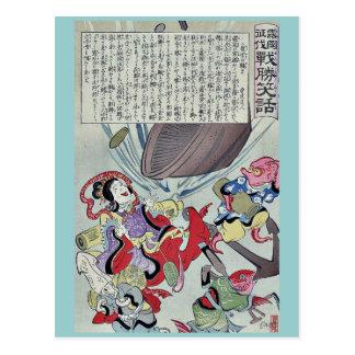 Russian battleship by Utagawa,kunimasa Post Cards