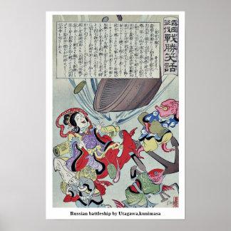 Russian battleship by Utagawa,kunimasa Print