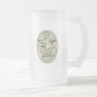 Russian Bier Frosted Glass Beer Mug