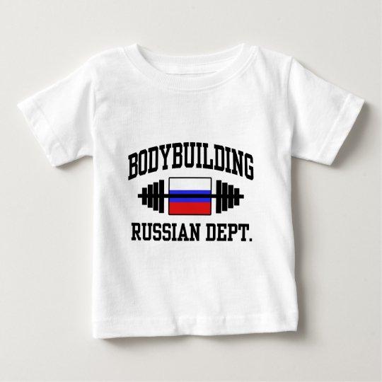 Russian Bodybuilding Baby T-Shirt