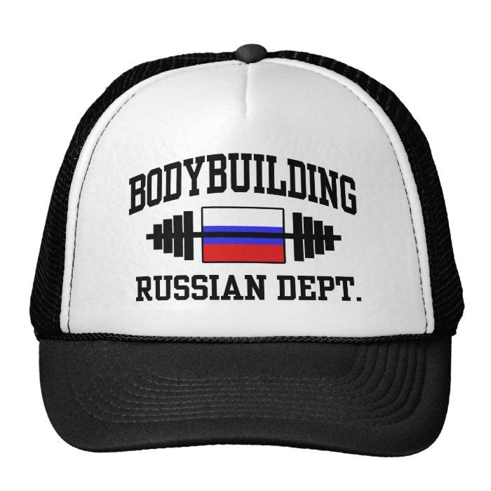 Russian Bodybuilding Trucker Hat