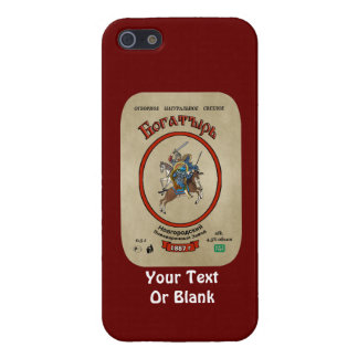 Russian Bogatyr Beer Cover For iPhone 5