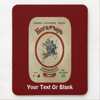 Russian Bogatyr Beer Mouse Pad