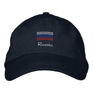 Russian Cap - Russian Flag Hat Baseball Cap