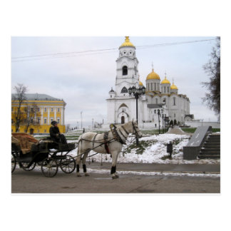 Russian Cathedral Postcard