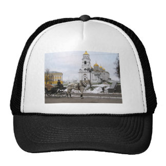 Russian Cathedral Trucker Hat