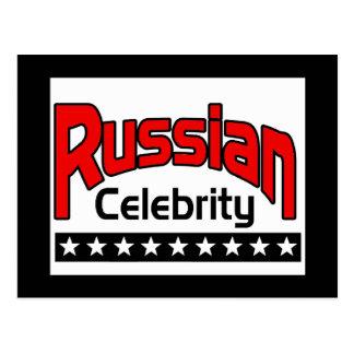 Russian Celebrity Postcard
