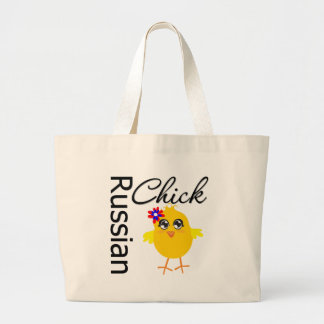Russian Chick Bags