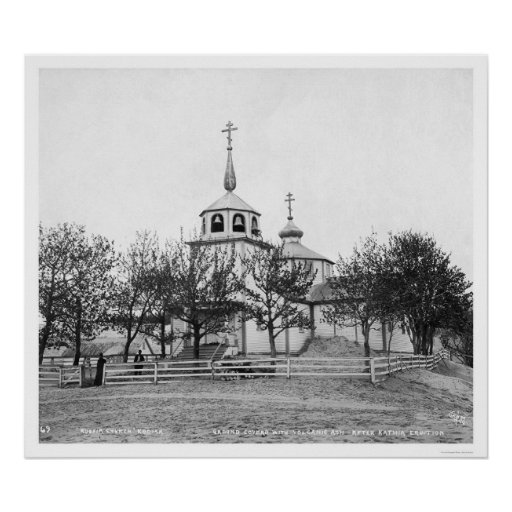 Russian Church Covered by Volcananic Ash 1912 Posters