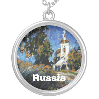 Russian Church Round Pendant Necklace