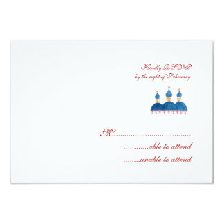 Russian Church RSVP Card