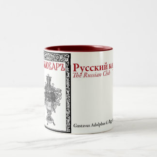 "Russian Club ""Samovar"" Mug"
