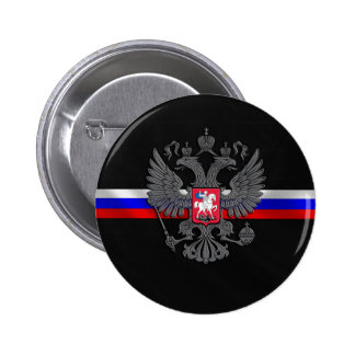 Russian Coat of arms Button