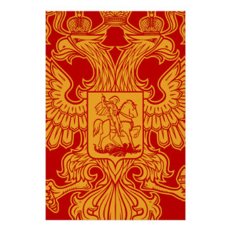 Russian Coat of Arms of The Russian Federation Print