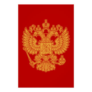 Russian Coat of Arms of The Russian Federation Poster