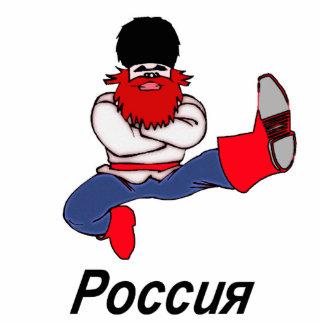 Russian Cossack Dancer Cutout