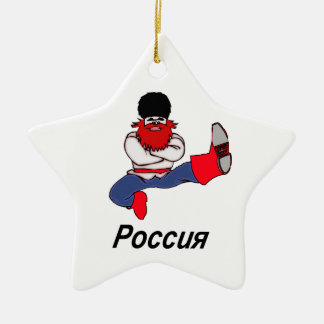 Russian Cossack Dancer Double-Sided Star Ceramic Christmas Ornament