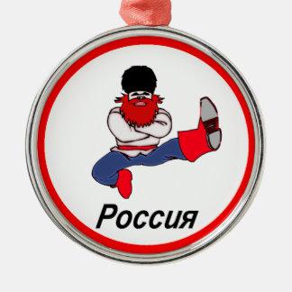Russian Cossack Dancer Round Metal Christmas Ornament