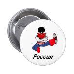 Russian Cossack Dancer Pin