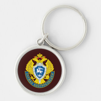 Russian Counter-Intelligence Silver-Colored Round Keychain