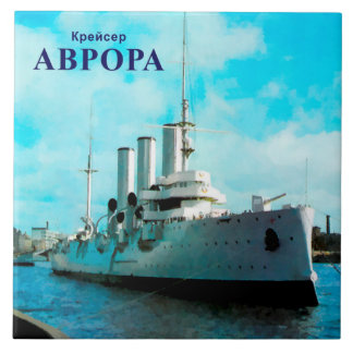 Russian Cruiser Aurora Tile
