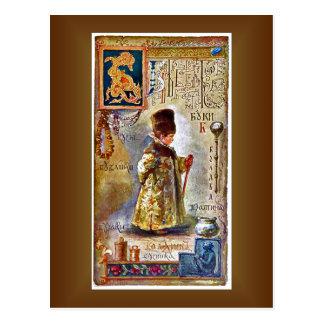 Russian Cyrillic Alphabet Cards ~ Elisabeth Bohm Postcard