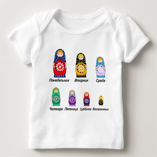 Russian Days of the Week Baby T-Shirt