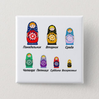 Russian Days of the Week Button