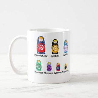 Russian Days of the Week Classic White Coffee Mug